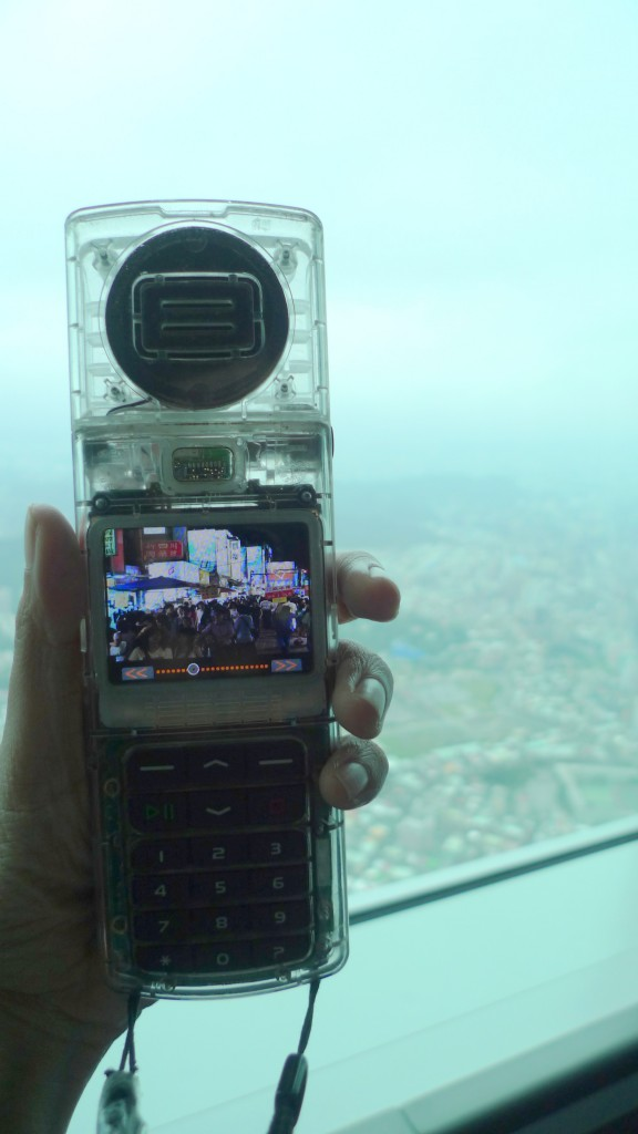 Taipei 101 Audio Guide - Everything you need to know about Taipei is recorded here!