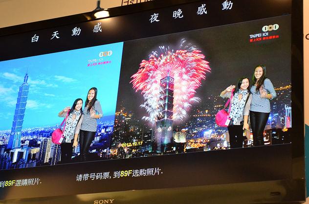Taipei 101 Day and Night Souvenir Photo with Hannah