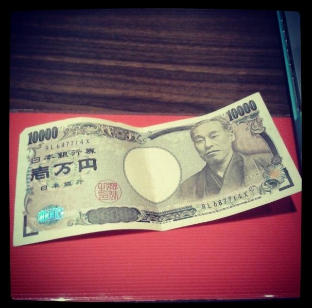 10,000 Japanese Yen