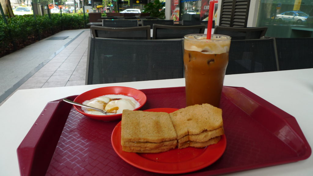 KAYA TOAST SET for Brekkie :D