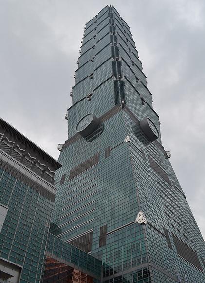 Taipei 101 - Standing Tall