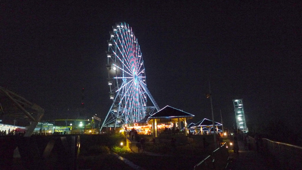 Sky Ranch Tagaytay at Night