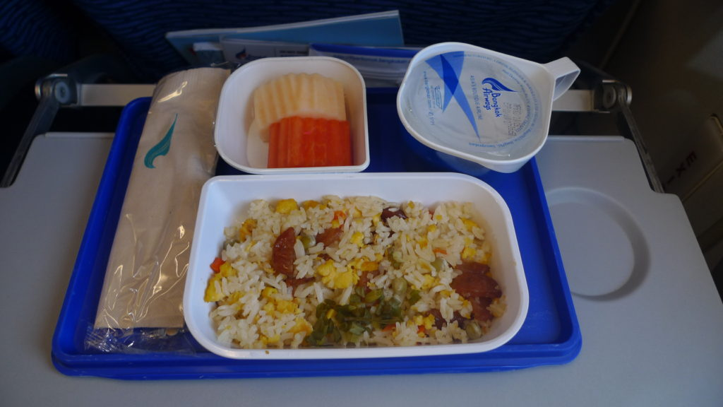 Breakfast courtesy of Bangkok Airways